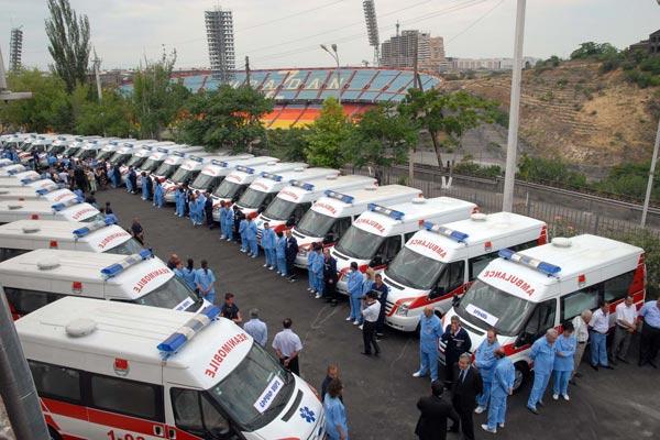 مراکز درمانی و بیمارستانهای ارمنستان