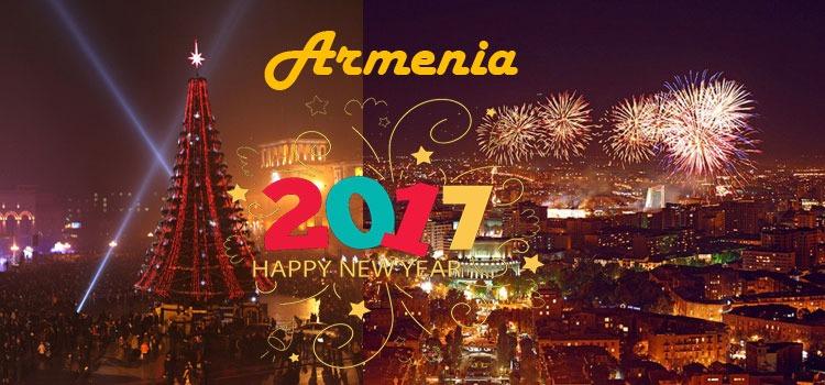 تور ژانویه 2017 ارمنستان