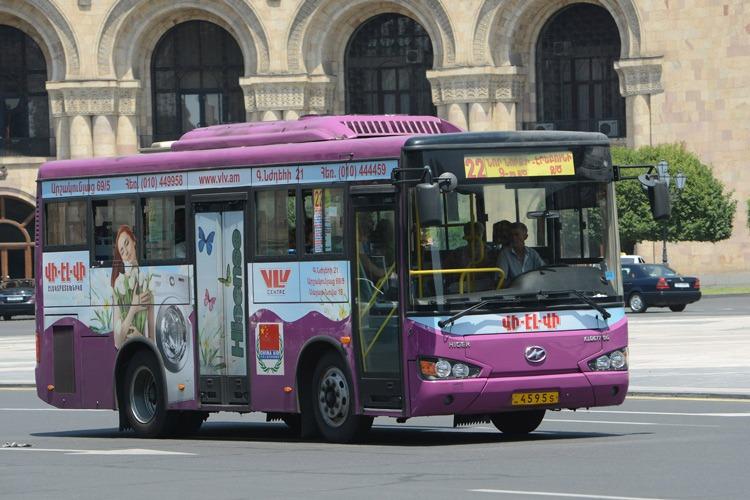 اتوبوس ارمنستان