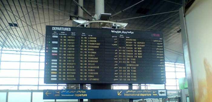 پروازهای فرودگاه امام خمینی