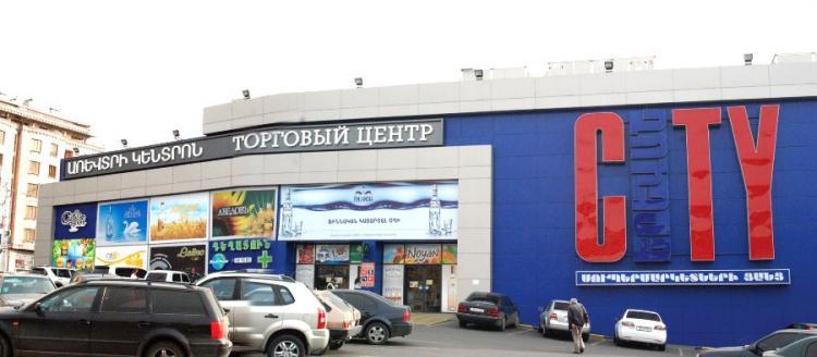 فروشگاه Yerevan City ارمنستان