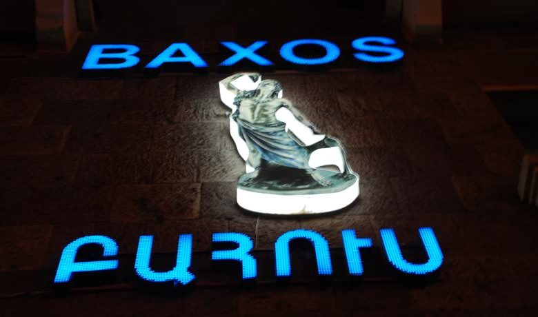 هتل BAXOS ارمنستان