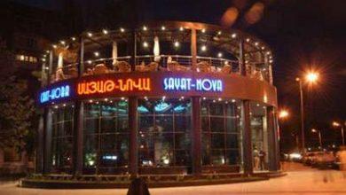 رستوران آمازون ( سایات نوا کمپلکس ) ارمنستان