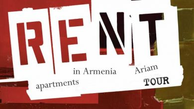 اجاره آپارتمان در ارمنستان