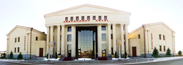هتل رویال ارمنستان