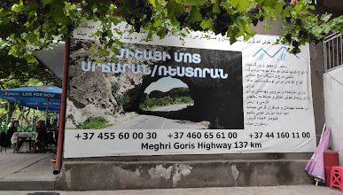 رستوران میشا شهر گوریس ارمنستان