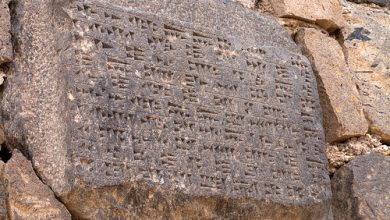 موزه قلعه اربونی ایروان