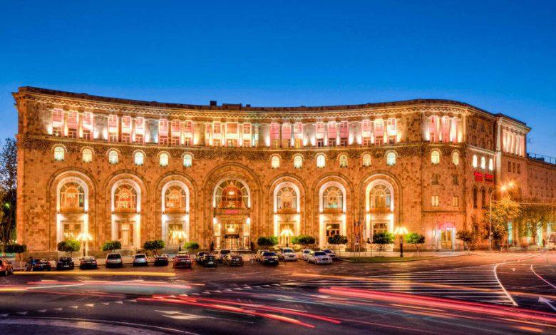 هتل ماریوت Marriott Hotel ارمنستان
