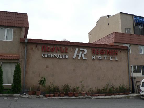 هتل رجینه ارمنستان