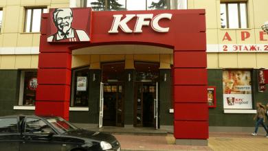 KFC ارمنستان