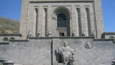 موزه ماتناداران ایروان