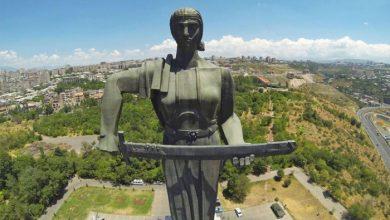 پارک پیروزی ایروان