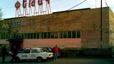 بازار پتاک ارمنستان