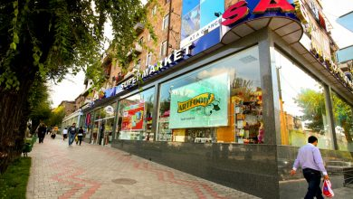 فروشگاه SAS ارمنستان