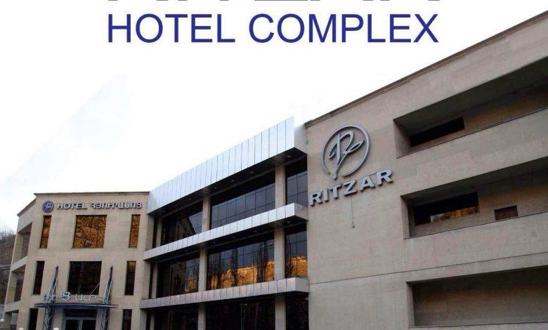 هتل ریتزار ارمنستان