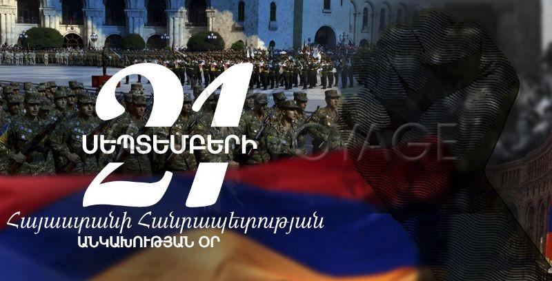 21 سپتامبر روز استقلال