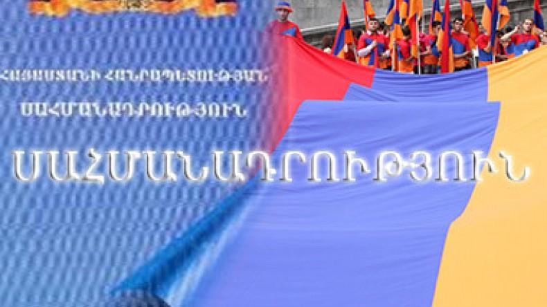 ۵ ژوئیه روز قانون اساسی
