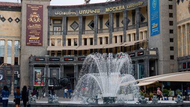 سینما مسکو ایروان ارمنستان
