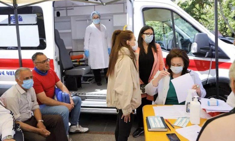 واکسیناسیون در ارمنستان